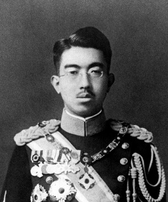 a biography of emperor hirohito the 124th emperor of japan Emperor hirohito was the 124th emperor of japan reigning from 1926 until 1989 hirohito was born in tokyo in 1901, and was the eldest son of the crown prince yoshihito.